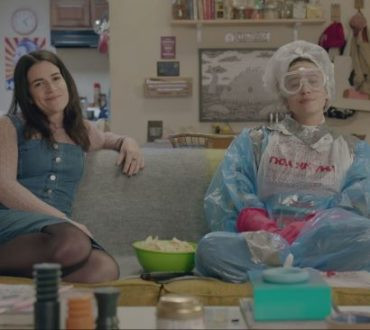 Broad City Season 4 Is Now on Hulu!